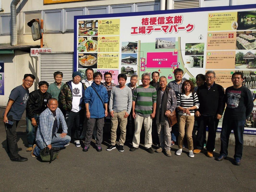 TAXI-jun 社内バス旅行